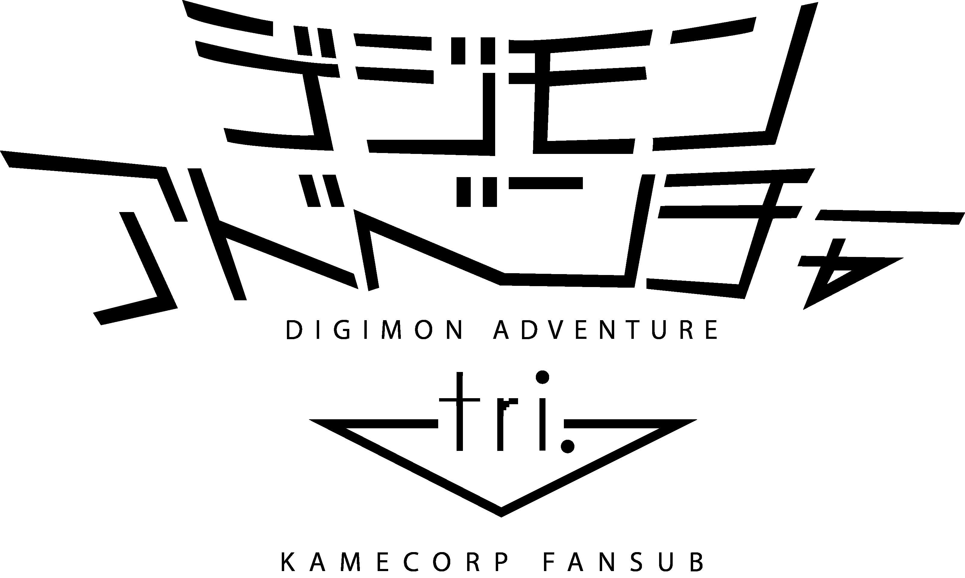Logo digimon kamecorp fansub