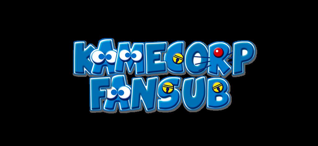 Kamecorp Fansub 3